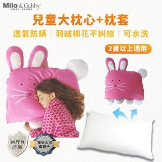 【Milo&Gabby】動物好朋友-可水洗防蹣兒童枕心+枕套組-2歲以上(LOLA兔兔)