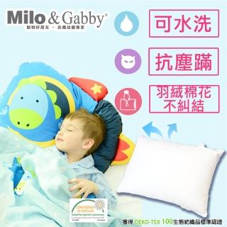【Milo&Gabby】動物好朋友-可水洗防蹣兒童枕心+枕套組-2歲以上(Dylan太空恐龍)