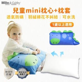 【Milo&Gabby】動物好朋友-可水洗防蹣mini幼童枕心+枕套組-1歲以上(DYLAN恐龍)
