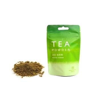 【舞間茶心】焙茶茶粉 50g