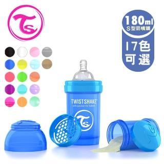 【Twistshake】瑞典時尚彩虹奶瓶 180ml / 奶嘴口徑0.3mm(多色任選)