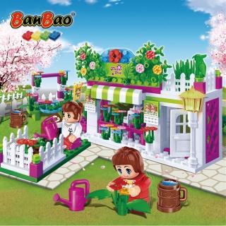 【BanBao 邦寶積木】6116/戶外花圃(樂園系列)