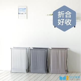 【MH 家居】維諾折疊收納籃洗衣籃(髒衣收納/置物籃)