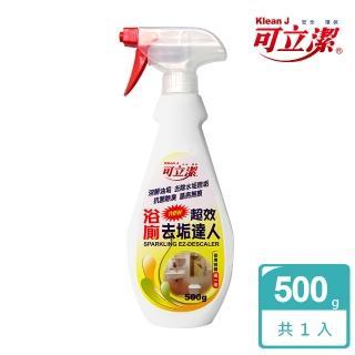 【可立潔】NEW浴廁超效去垢達人(500g/瓶)