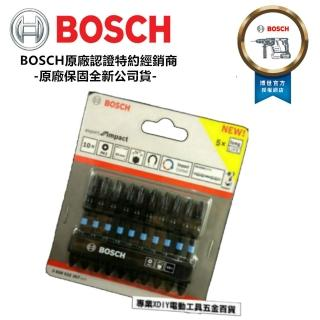 【BOSCH 博世】德國 BOSCH 博世 65mm 高扭力起子頭 洩力起子頭 起子機 電鑽 專用