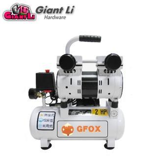 【GFOX】無油式 雙缸 2HP 10L 110V/60Hz 空壓機 空氣壓縮機