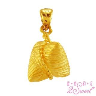 【2sweet 甜蜜約定】立體純金粽墜飾 約1.40錢(甜蜜約定純金墜飾)