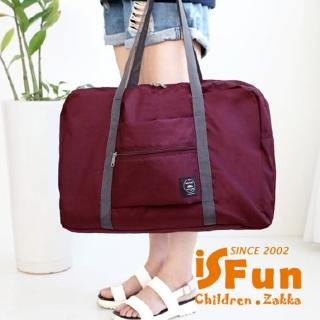 【iSFun】旅行專用*防潑水大容量摺疊包/酒紅
