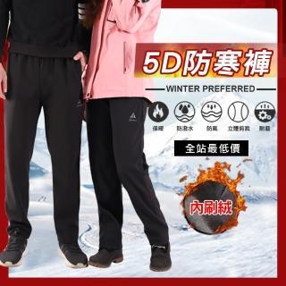 【JU SHOP】衝鋒進化!軟殼防寒 加絨保暖 全方位衝鋒褲