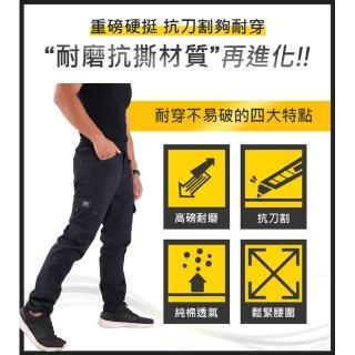 【JU SHOP】歐巴迷彩!耐磨輕量工作褲 (彈力褲頭)