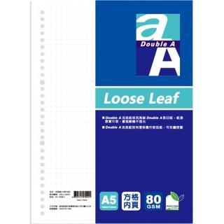 【Double A】方格內頁活頁紙-DALL12004(A5/80張/包)