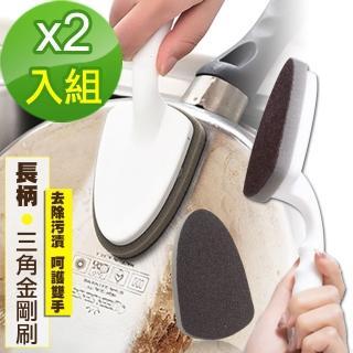 【黑魔法】廚房魔力奈米海綿金剛刷x2(+贈替換式刷頭x2)