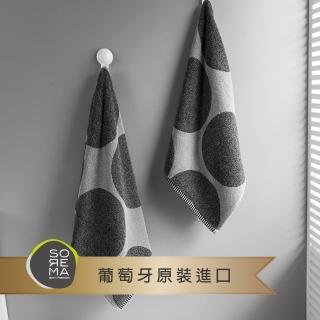 【Sorema 舒蕾馬】時尚普普風毛巾-URBAN 30x50cm 2入組 南歐陽光明星品牌(★品牌形象明星品 人氣推薦款★)