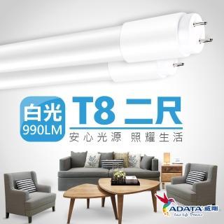 【ADATA 威剛】9W T8 2尺LED 玻塑燈管_25入組(白/黃光)