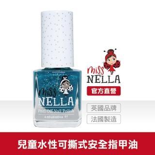 【英國 MISS NELLA】Miss NELLA 兒童水性可撕式安全指甲油-亮片深海藍 MN15(兒童指甲油)