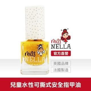 【英國 MISS NELLA】Miss NELLA 兒童水性可撕式安全指甲油-亮片蜜糖黃 MN17(兒童指甲油)