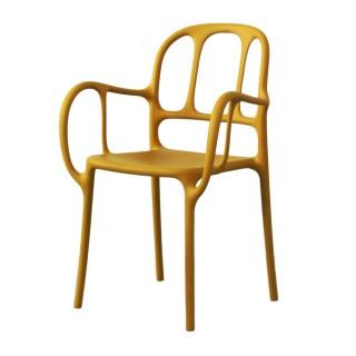 【北歐櫥窗】MAGIS Mila 米拉扶手椅(芥黃)