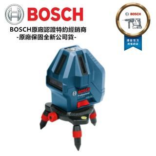 【BOSCH 博世】GLL 5-50X 五線一點雷射墨線 水平儀 墨線儀