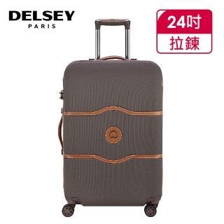 【DELSEY 法國大使】CHATELET AIR-24吋旅行箱-咖啡色(00167281006)