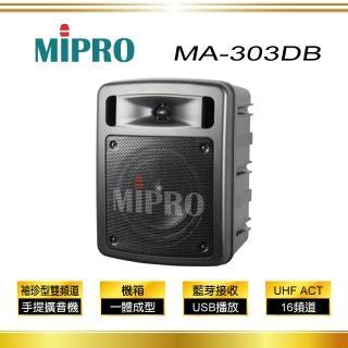 【MIPRO】手提式無線擴音機(MA-303DB)