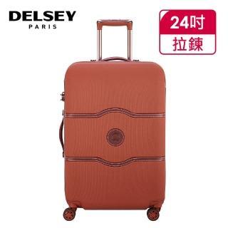 【DELSEY 法國大使】CHATELET AIR-24吋旅行箱-磚紅色(00167281035)