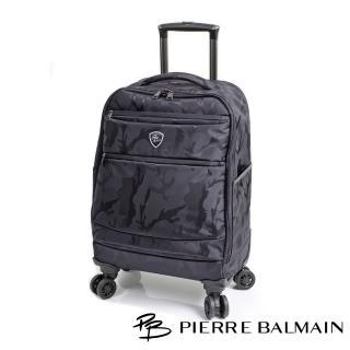 【PB 皮爾帕門】19吋MIT精工台灣城市迷彩行李箱(內箱大空間設計)