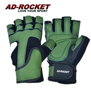 【AD-ROCKET】頂級耐磨防滑透氣重訓手套/健身手套/運動手套(翠綠限定款)
