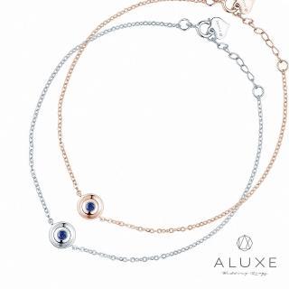 【ALUXE亞立詩】18K金雙面可戴翻轉鑽石藍寶手鍊(二色任選)
