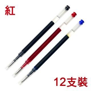 【Double A】中性筆芯0.7mm紅-DARF18006(12支/盒)
