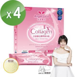 【Angel LaLa 天使娜拉】EX膠原蛋白粉 日本專利蛋白聚醣 楊謹華代言(牛奶風味/15包/盒x4盒)