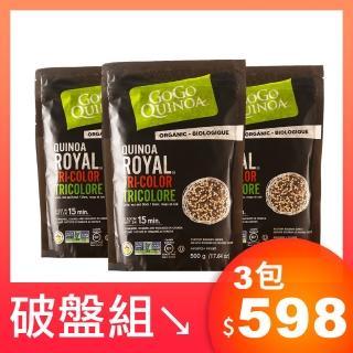 【Gogo Quinoa】有機三色藜麥500gx3入組(無皂素、無麩質、全素)