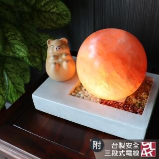 【鹽夢工場】石來運轉五行鹽燈-招財豬