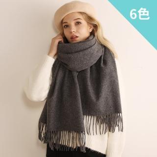 【Wonderland】原色厚織100%純羊毛披肩(6色可選)