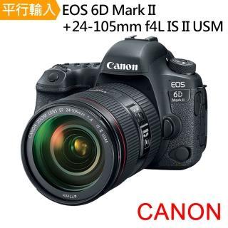 【Canon】6D Mark II+24-105mm f4L IS II USM 單鏡組(中文平輸)