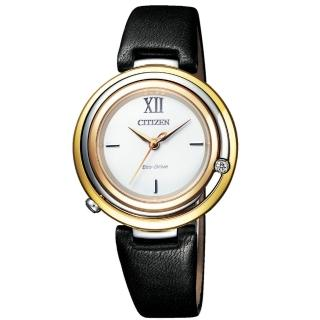 【CITIZEN 星辰】L系列優雅鑽石光動能腕錶(EM0656-15A)