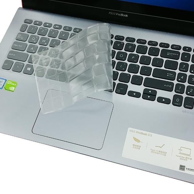 【Ezstick】ASUS S530 S530UN 奈米銀抗菌TPU 鍵盤保護膜(鍵盤膜)