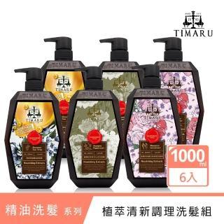 【Timaru 堤瑪露】頭皮理療草本植粹洗髮6瓶任選組(1000ml*6)