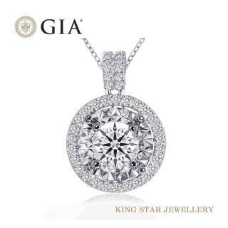 【King Star】GIA 一克拉鑽石芙蓉18K金項鍊(三克拉的視覺效果)