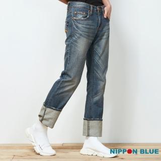 【BLUE WAY】空新海浪低腰直筒褲 - 日本藍
