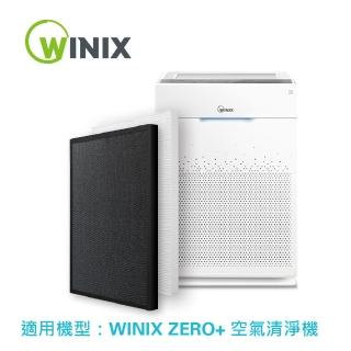 【Winix】空氣清淨機 ZERO+ 專用濾網