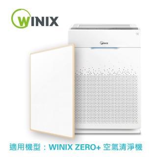 【Winix】空氣清淨機 ZERO+ 的專用濾網(寵物專用濾網)