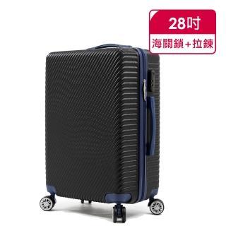 【SINDIP】就是愛旅行 ABS 28吋行李箱(360度萬向飛機輪)