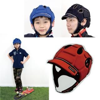 【感恩使者】全方位頭部保護帽 W2183 降低重傷風險(日本企劃設計)