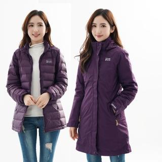 【遊遍天下】二件式防風透濕長版外套+無縫JIS90拒水羽絨外套 深紫(M-3L)