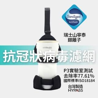 【HYPASS】海帕斯全新2代空氣瓶子-時尚白(車用空氣清淨機加贈專利魚骨袋)