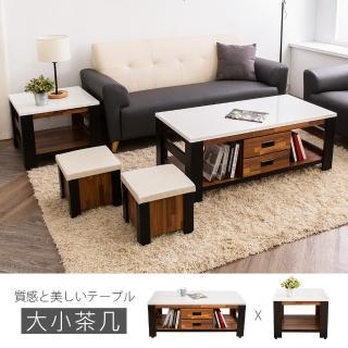 【時尚屋】本森4.3尺雙色積層木大小茶几 UF8-4+2*2+5(免運費 免組裝 茶几)