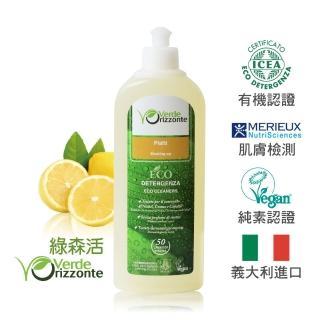 【義大利 綠森活】高效能濃縮洗碗精(500ml)