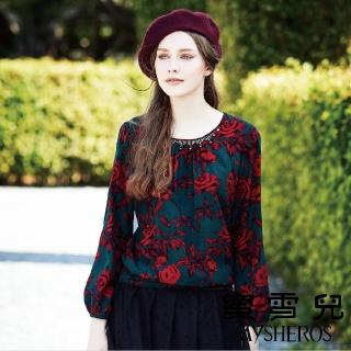 【mysheros 蜜雪兒】紅玫瑰鑽領時尚上衣(綠)