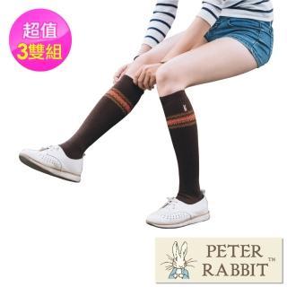 【PETER RABBIT 比得兔】賈克多提花精繡半統襪3件組(高質感精品)