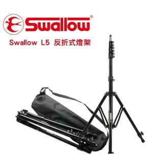 【Swallow】L5 反折式燈架